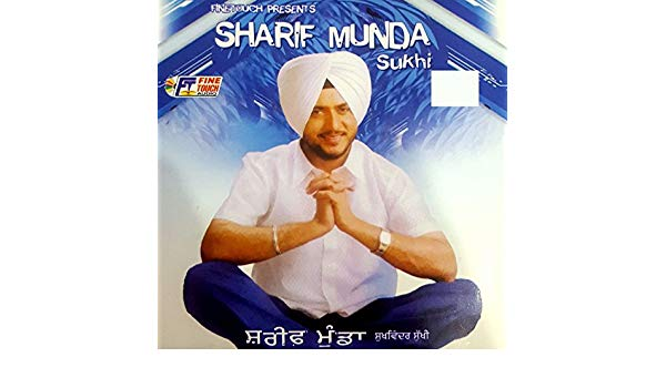 The first album by Gurlej Akhtar with Sukhwinder Sukhi