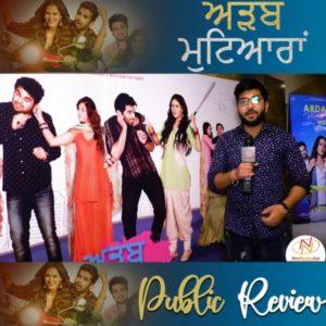 Ardab Mutiyaran(Movie) by Sonam Bajwa