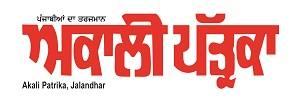 Akali-Patrika Logo